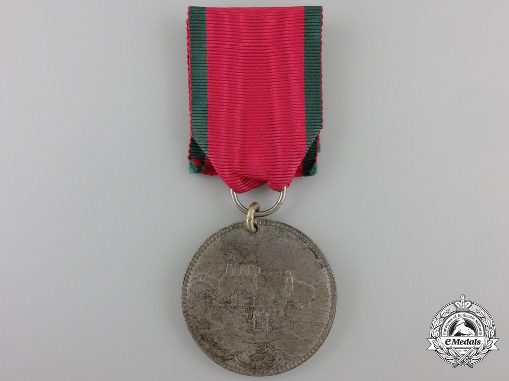 eMedals-An 1854 Turkish Kars Campaign Medal