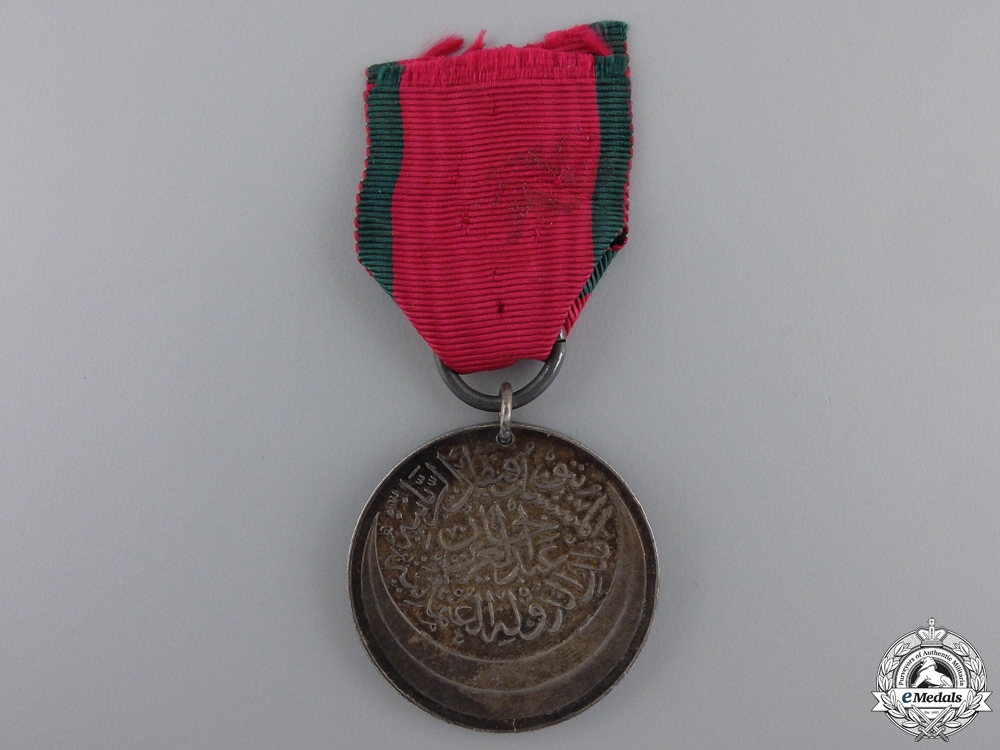 eMedals-An 1862 Turkish Campaign Medal for Montenegro