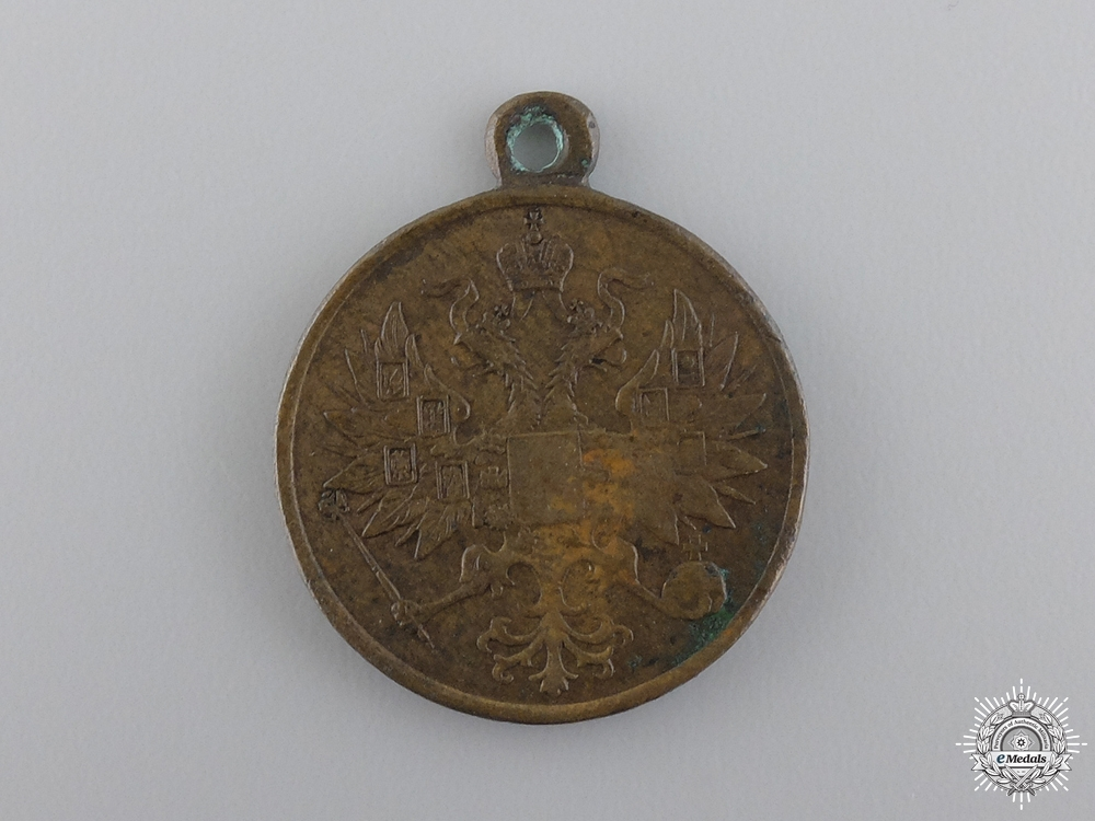 eMedals-An 1863-64 Imperial Russian Medal for Polish Pacification
