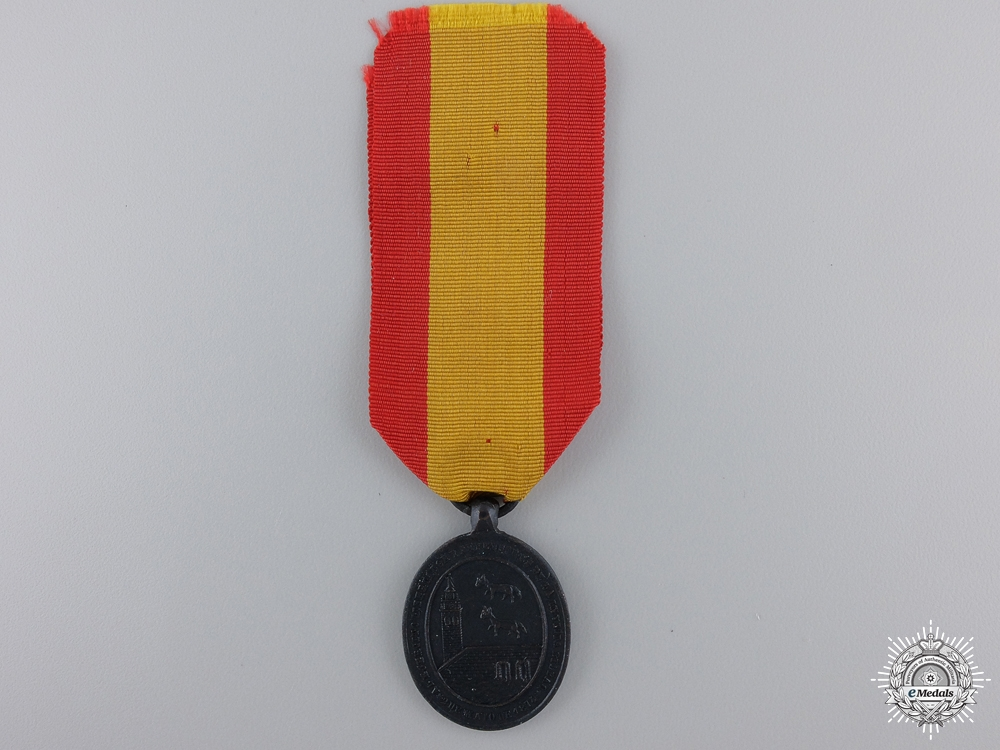eMedals-An 1874 Spanish Medal for the Defenders of Bilbao