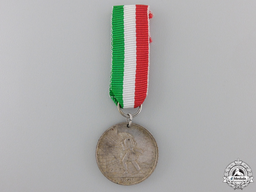 eMedals-An 1888 Italian Colony in Peru Medal