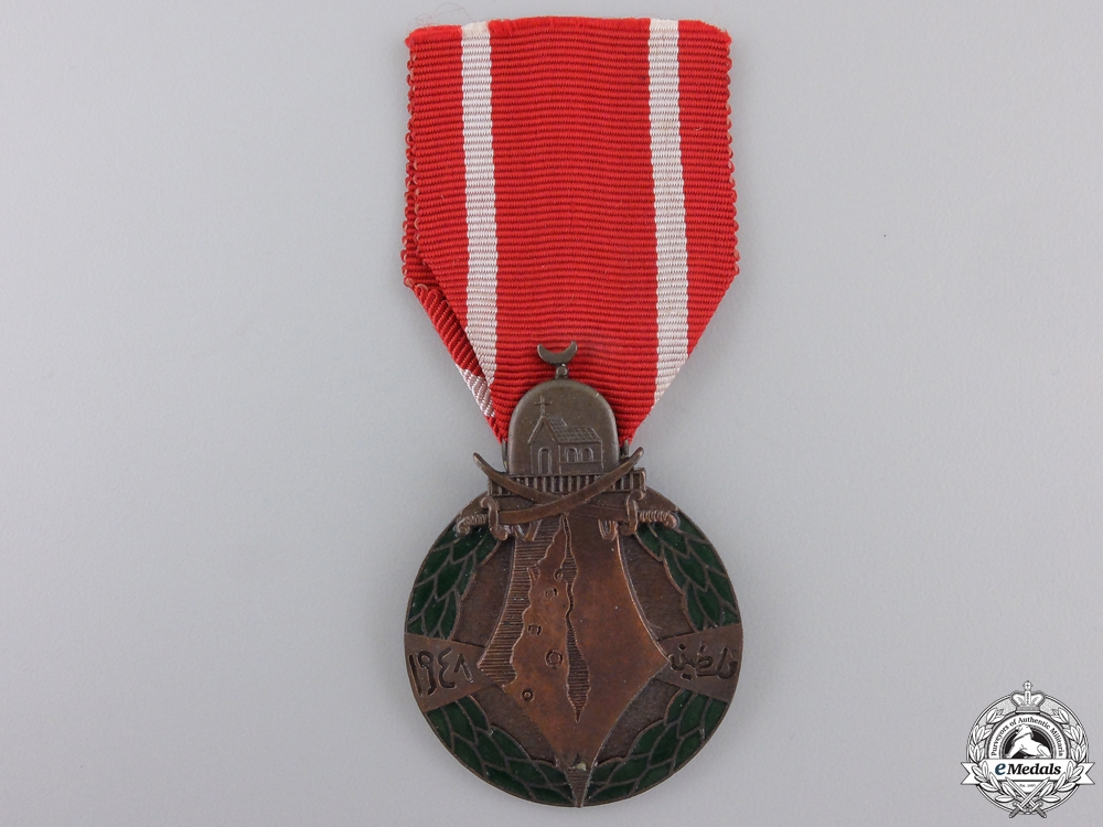 eMedals-An 1948 Syrian Campaign Medal