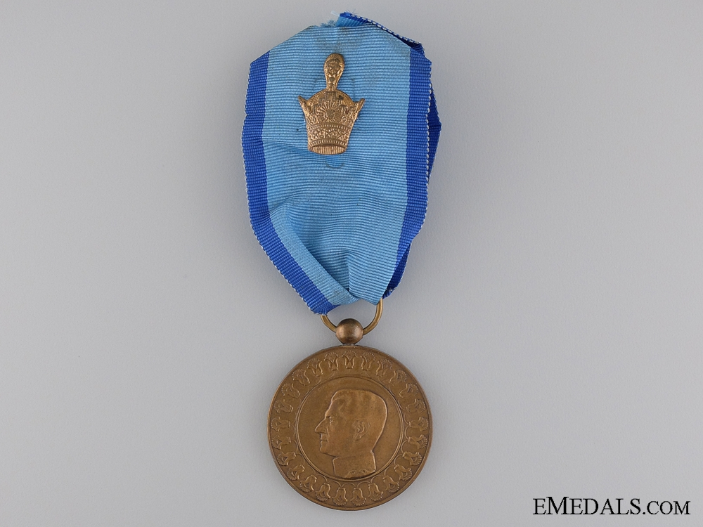 eMedals-An 1971 Iranian 2500th Anniversary of the Persian Empire