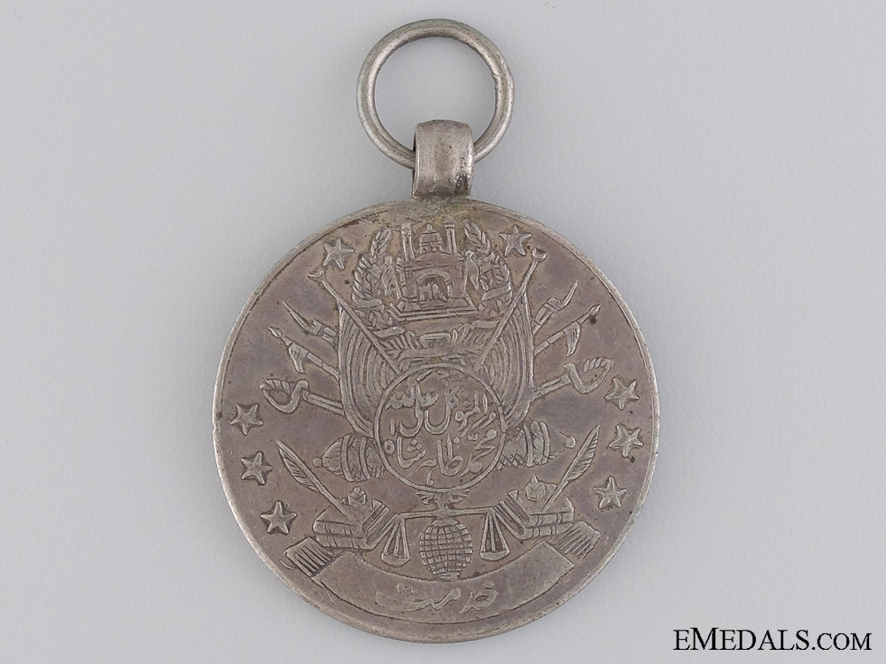 eMedals-An Afghanistan Medal for the Campaign Against the Konar State