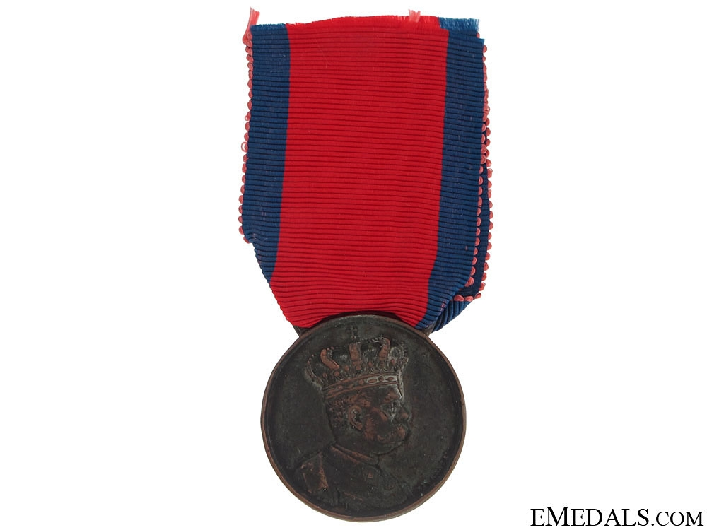 eMedals-An African Campaign Medal