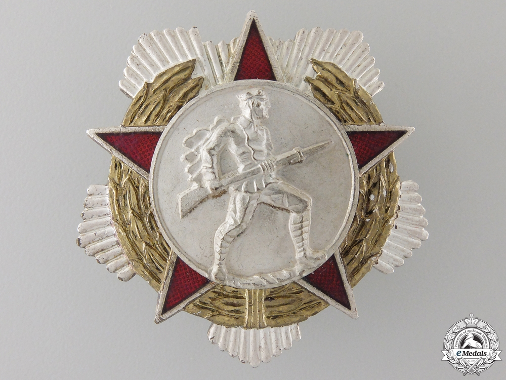 eMedals-An Albanian Order of Bravery