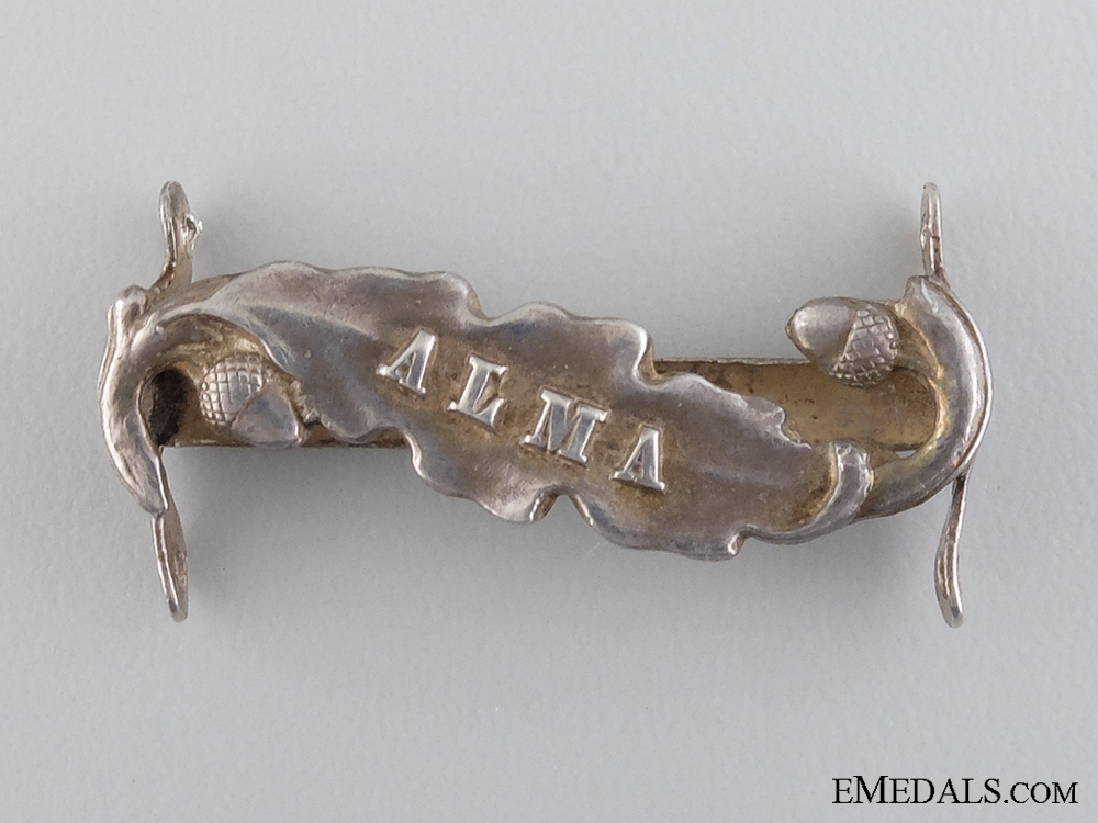 eMedals-An Alma Clasp for the Crimea Medal 1854-1856