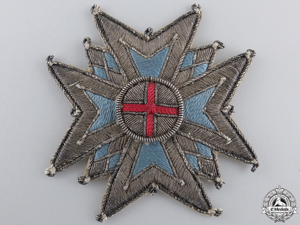 eMedals-An Early Military Knightly Order of St. George by H.Vogel