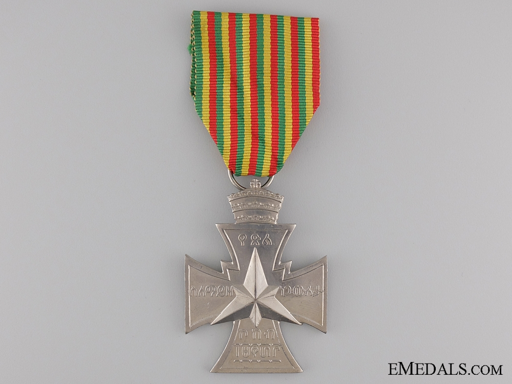eMedals-An Ethiopian Star of Victory 1941