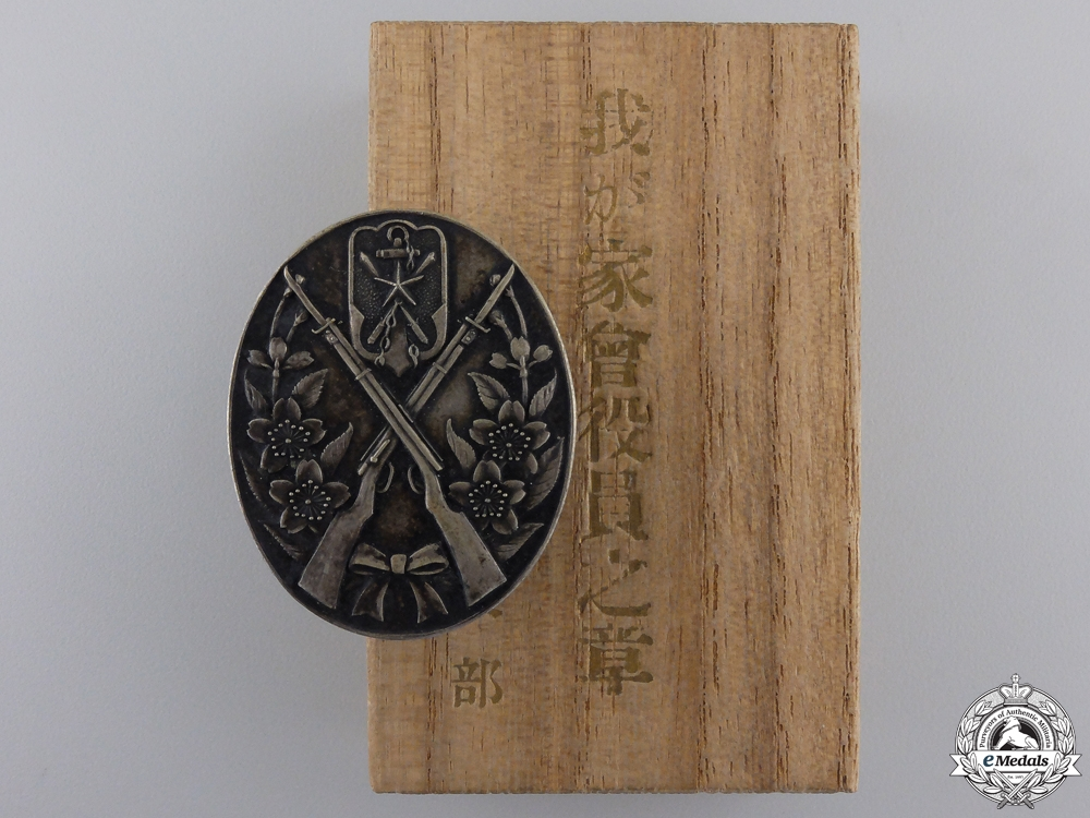 eMedals-An Imperial Japanese Bayonet Practice Badge