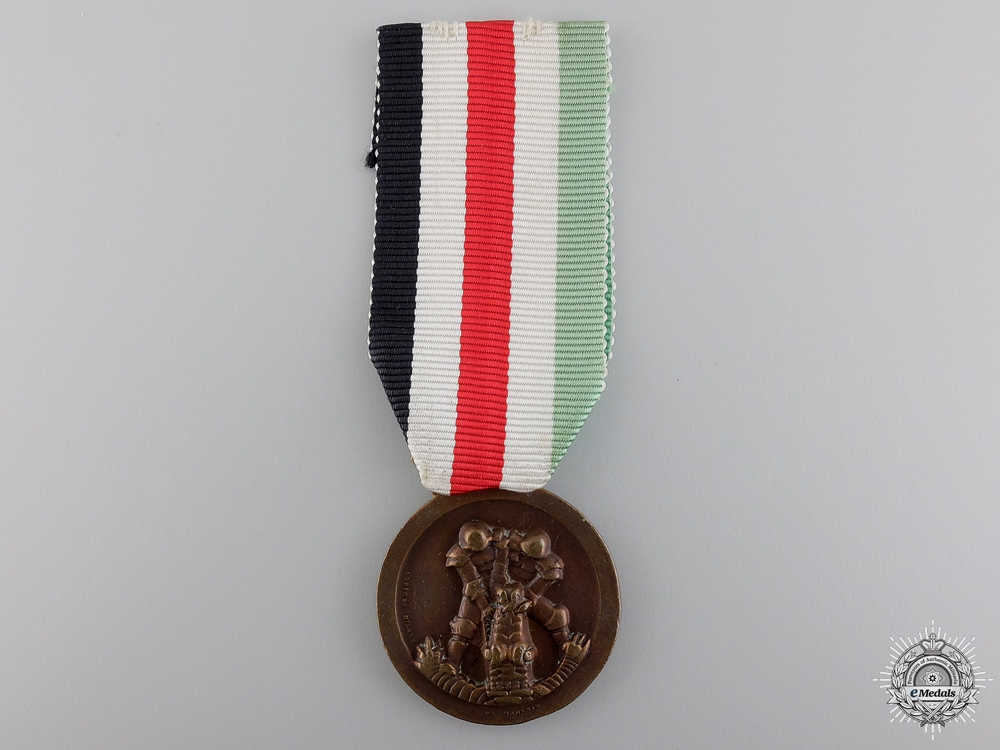 eMedals-An Italo-German African Campaign Medal