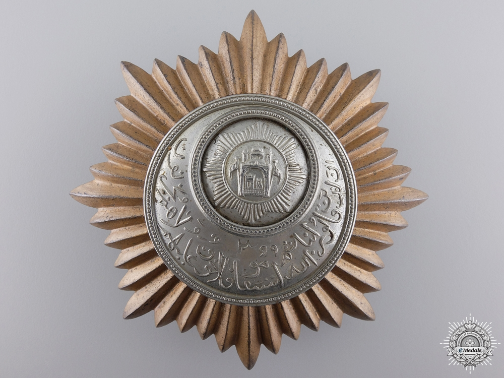 eMedals-An Order of Istiqlal of Afghanistan; Civil Division