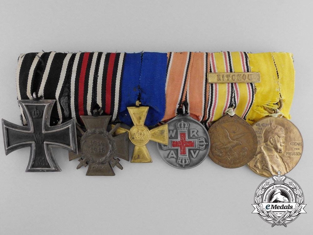 eMedals-A German Imperial Boxer Rebellion Service Medal Bar