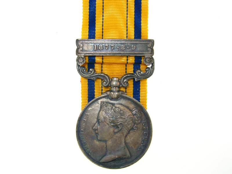eMedals-South Africa Medal