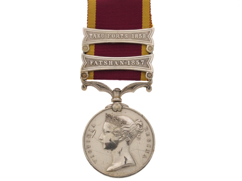 eMedals-Second China Medal 1856-60,