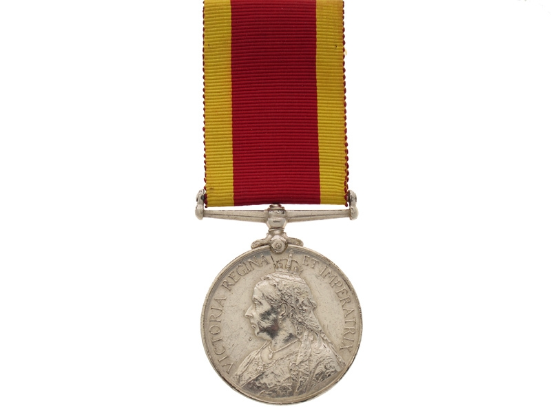 eMedals-China Medal 1900,