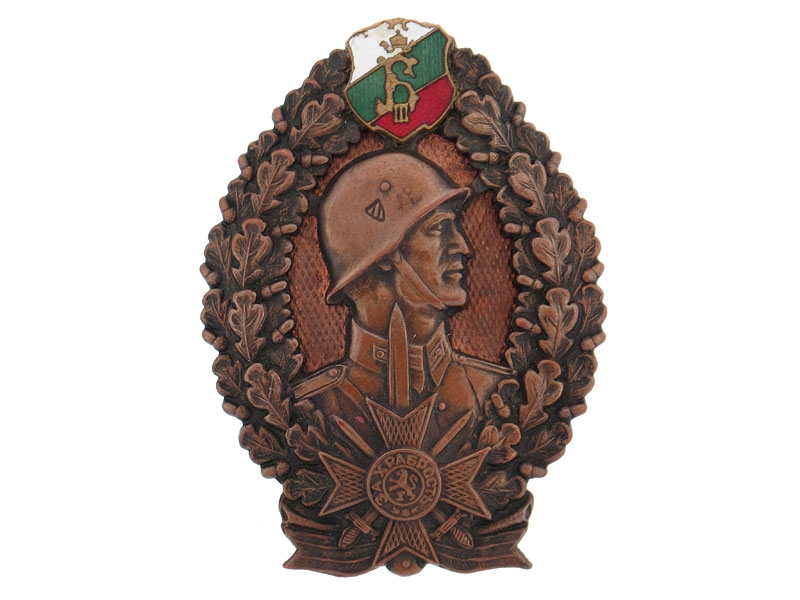 eMedals-Infantry Award of Honor WWII