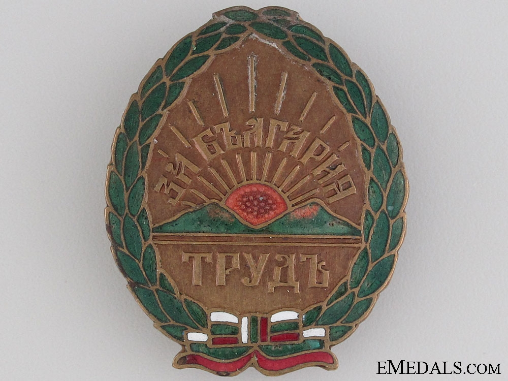 eMedals-Bulgarian Labour Corps NCOs' Badge