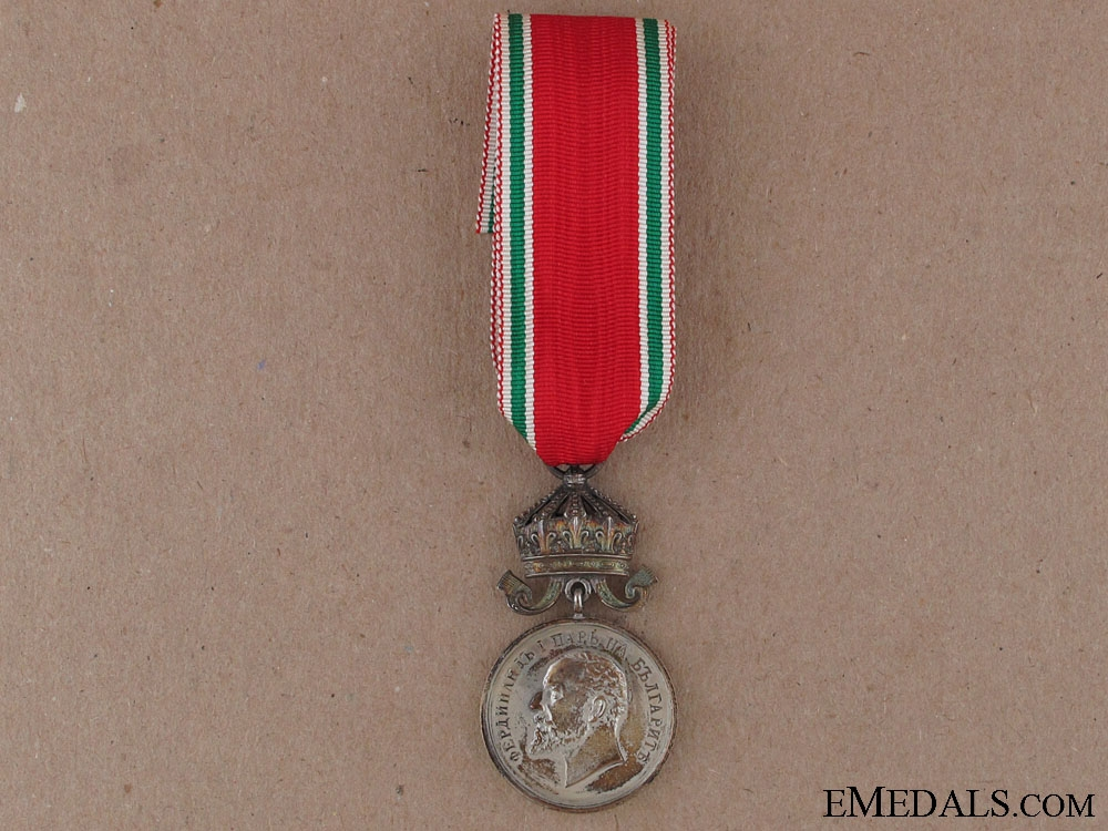 eMedals-Bulgarian Medal for Incentive to Humanity