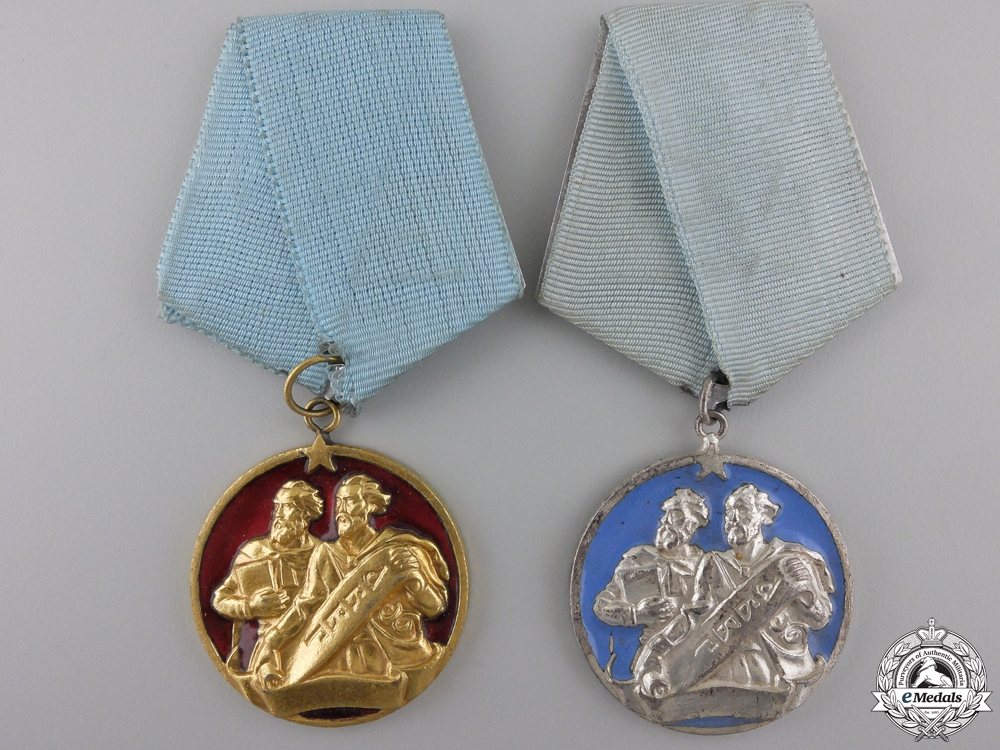 eMedals-Bulgarian Order of Cyril and Methodine; 1st and 2nd Classes