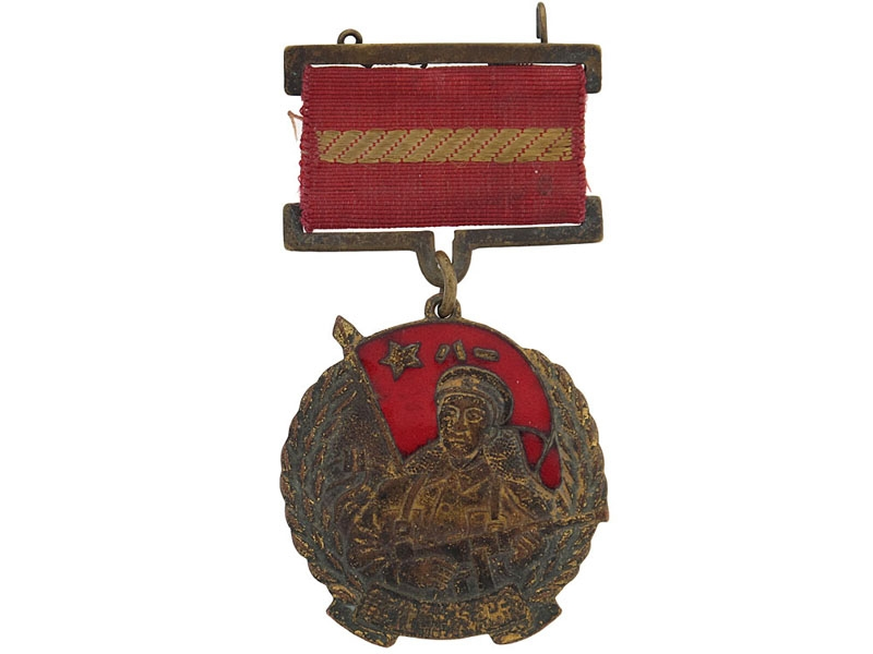 eMedals-Medal for the North China Liberation, 1950