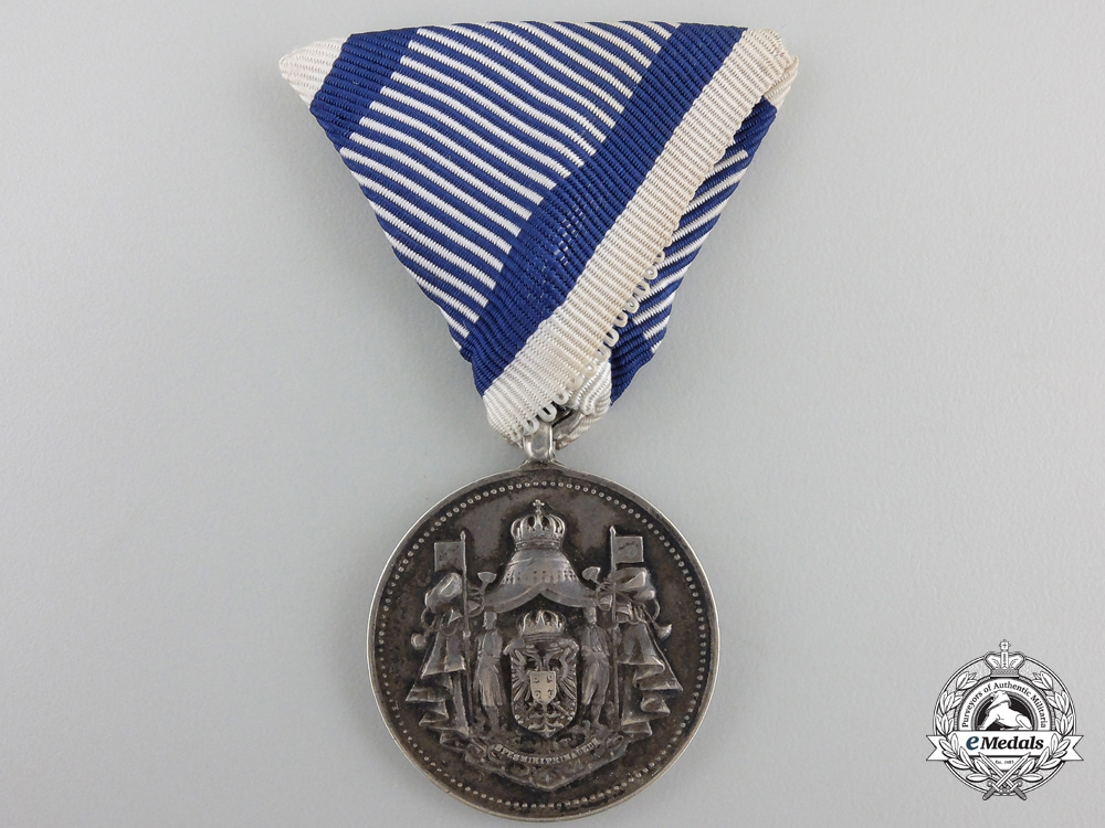 eMedals-An1889-1903 Serbian Royal Household Service Medal
