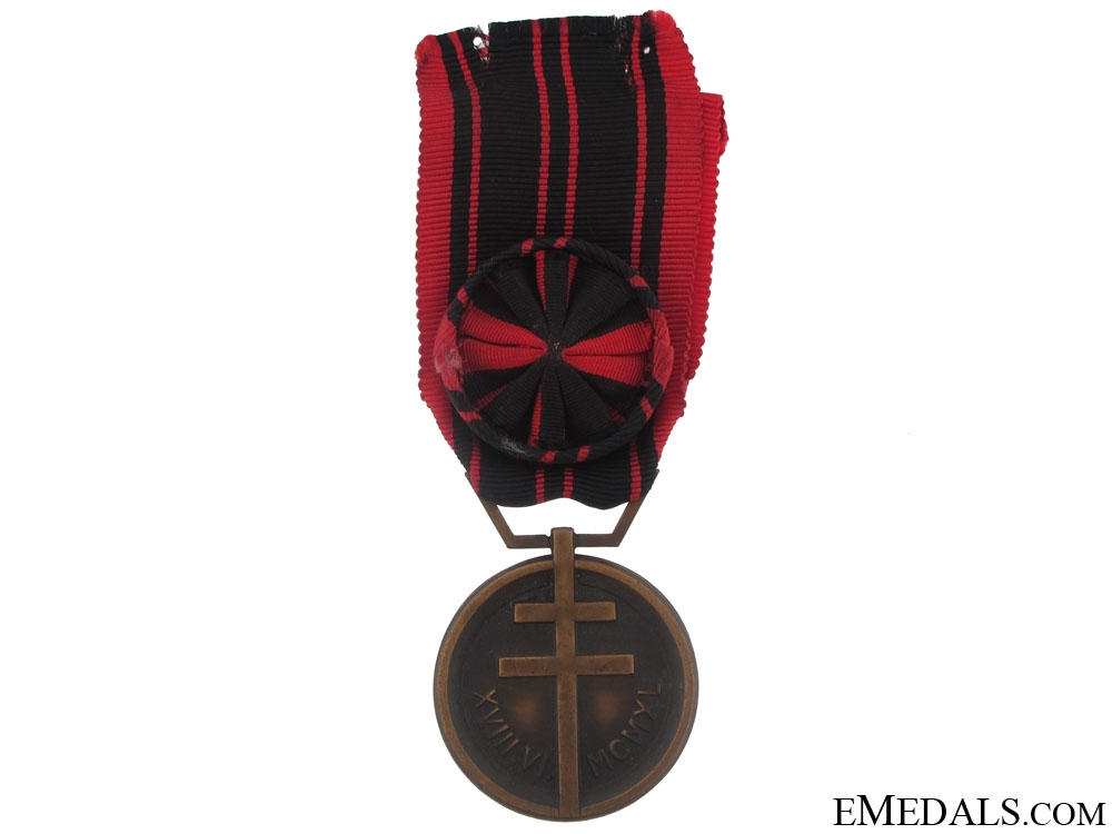 eMedals-Medal of the Resistance