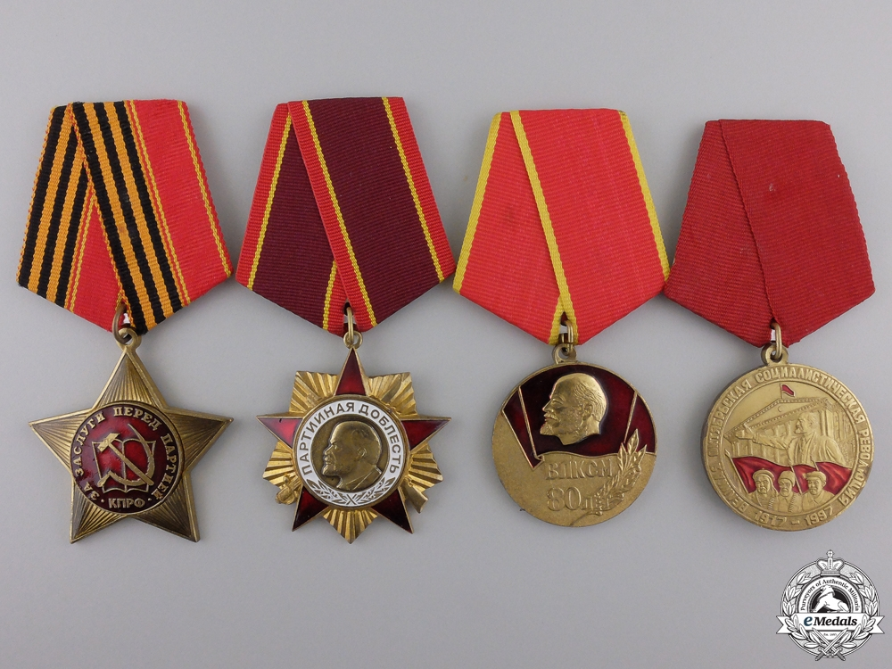 eMedals-Four Russian Federation Communist Party Medals