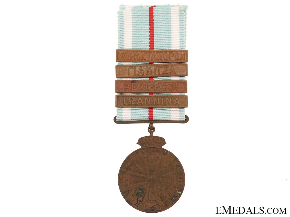 eMedals-Medal for the Greco-Turkish War 1912-13
