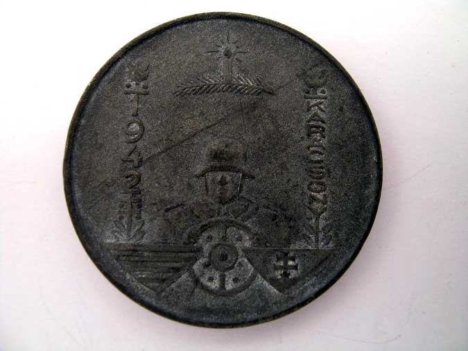 eMedals-RUSSIAN FRONT MEDAL 1942