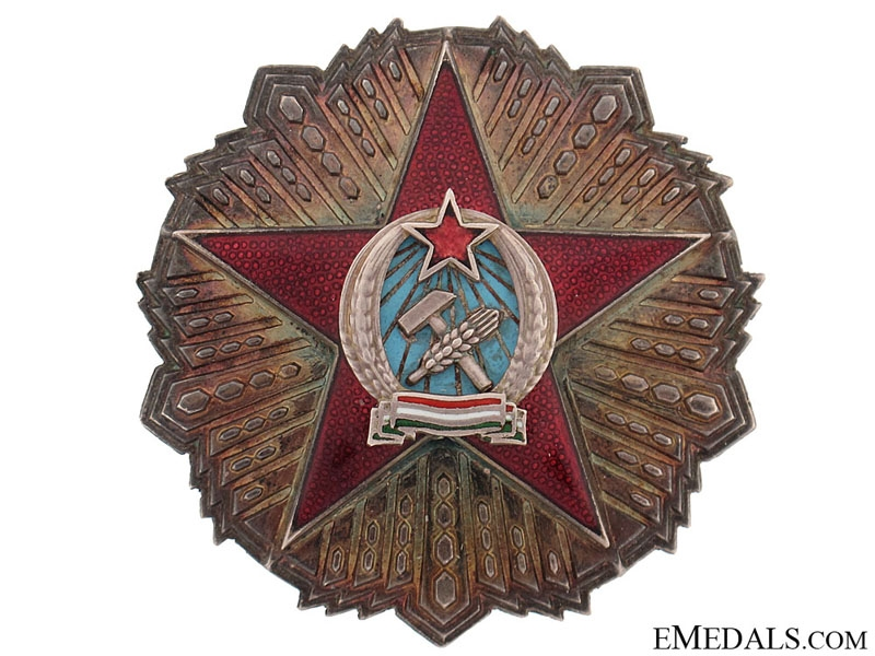eMedals-Order of Merit of the Hungarian Peoples Republic