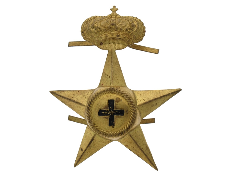 eMedals-WWII Army Badge