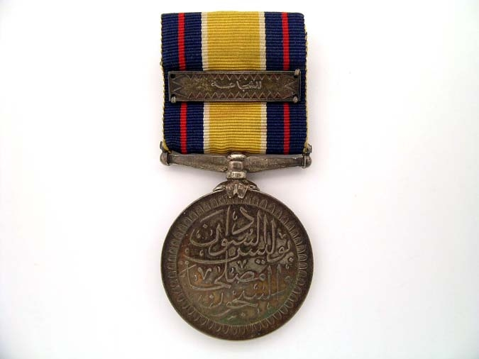 eMedals-SUDAN, DEFENCE FORCE GALLANTRY MEDAL