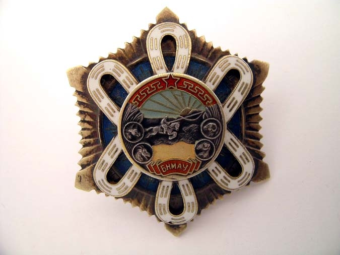 eMedals-MONGOLIA, ORDER OF THE POLAR STAR