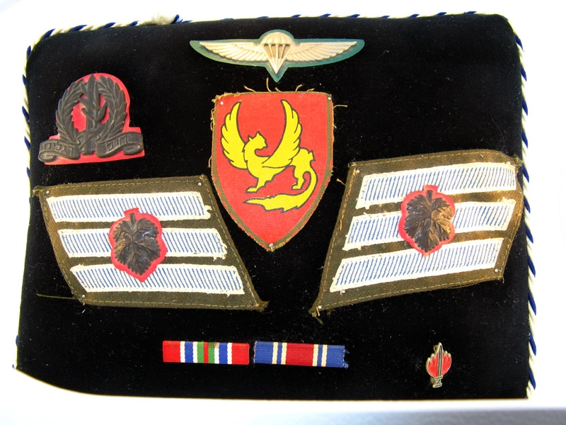 eMedals-Israel, Funeral Pillow of Israeli NCO