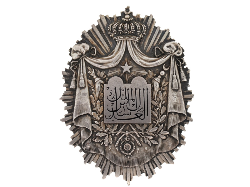 eMedals-Egypt. Judicial Badge