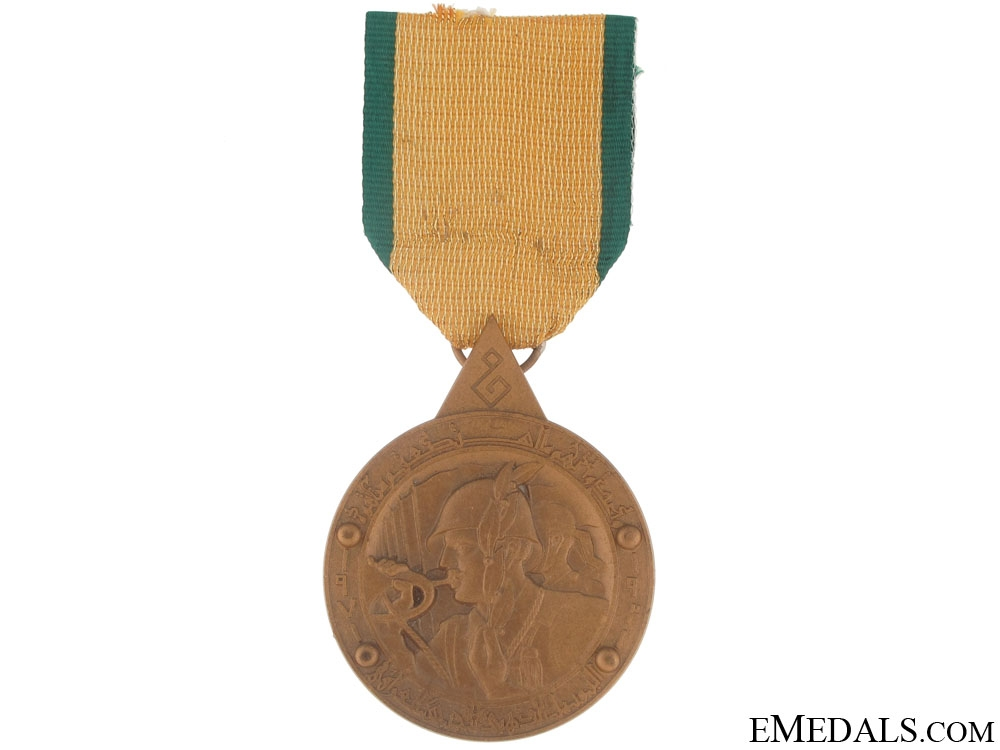 eMedals-Iraq, Army Golden Jubilee Medal, 1921-1971