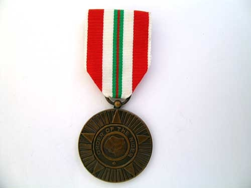 eMedals-NIGERIA, ORDER OF THE NIGER