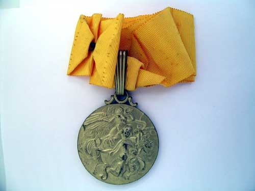 eMedals-PANAMA, ORDER OF NATIONAL MERIT