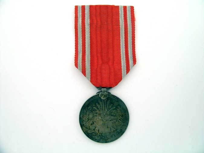 eMedals-THE RED CROSS MEDAL