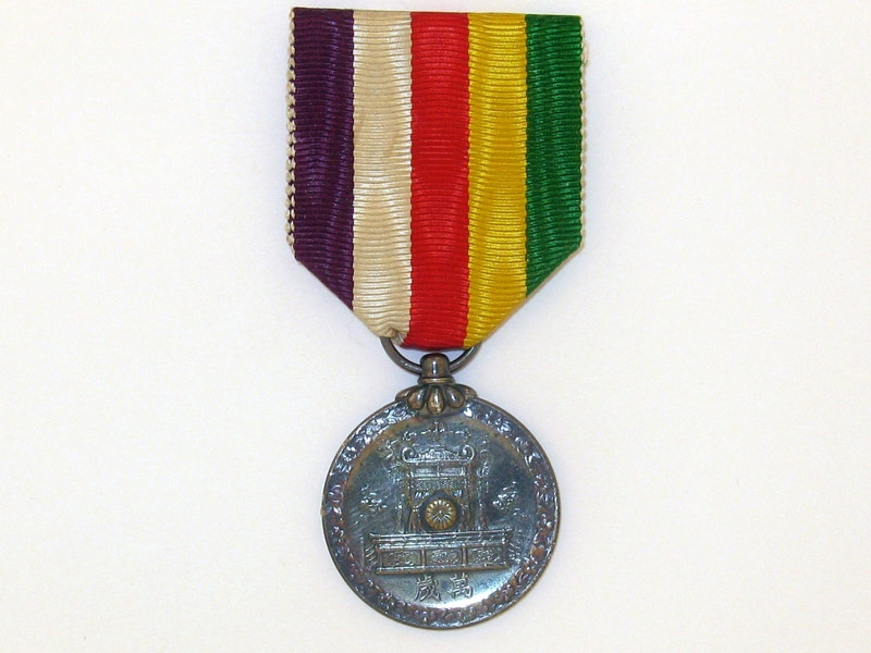 eMedals-Showa Enthronement Commemorative Medal