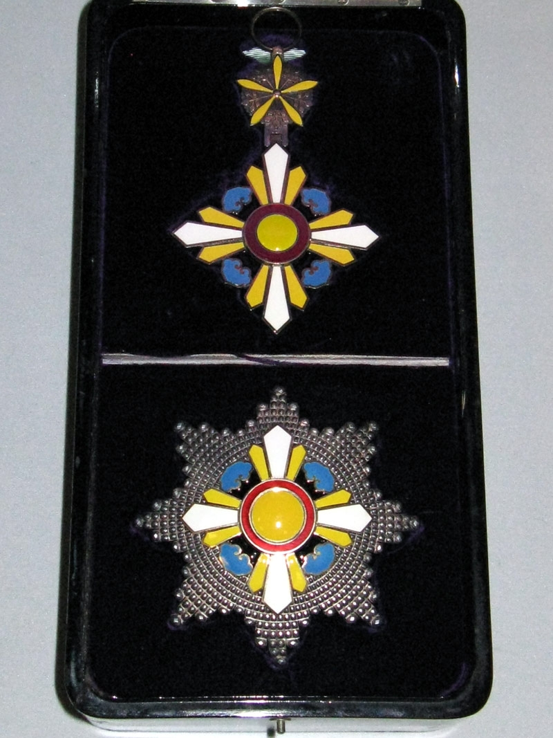 eMedals-Manchukuo, Order of the Auspicious Clouds