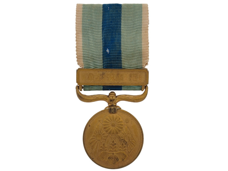 eMedals-Russo-Japanese War Medal, 1904-05