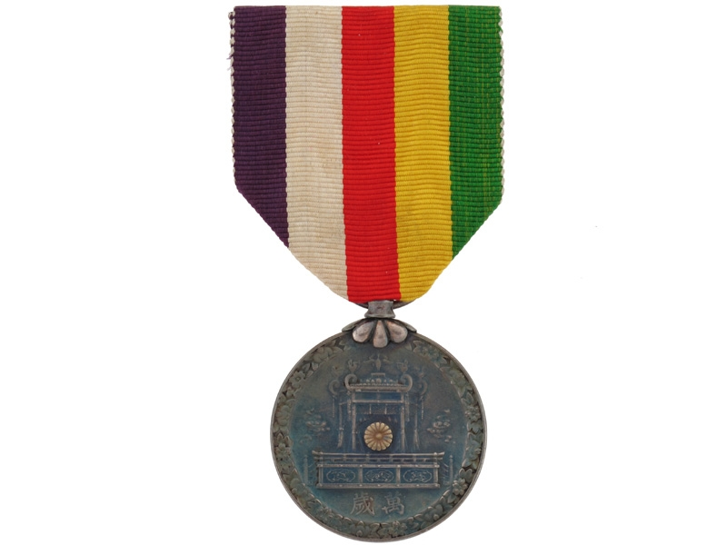 eMedals-Showa Enthronement Medal