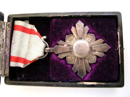 eMedals-MANCHUKUO – ORDER OF THE AUSPICIOUS CLOUDS