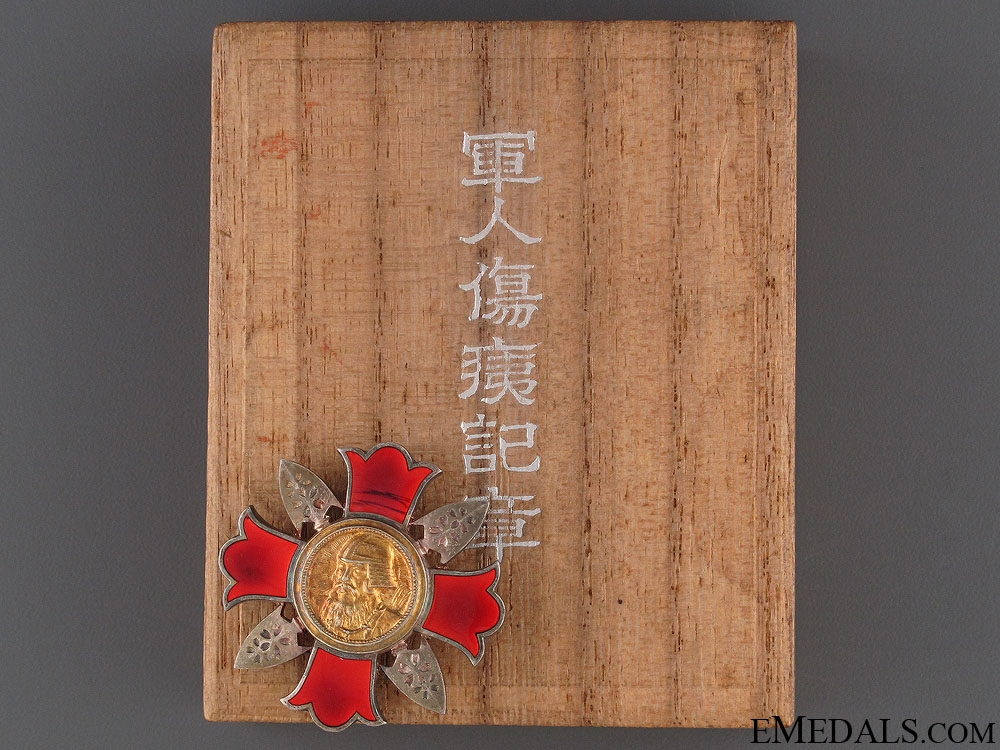 eMedals-Japanese Military Wound Badge