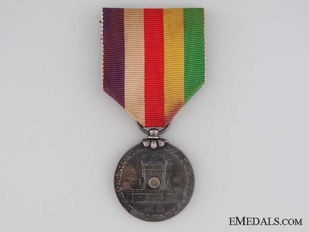 eMedals-Japanese Showa Enthronement Commemorative Medal 1928