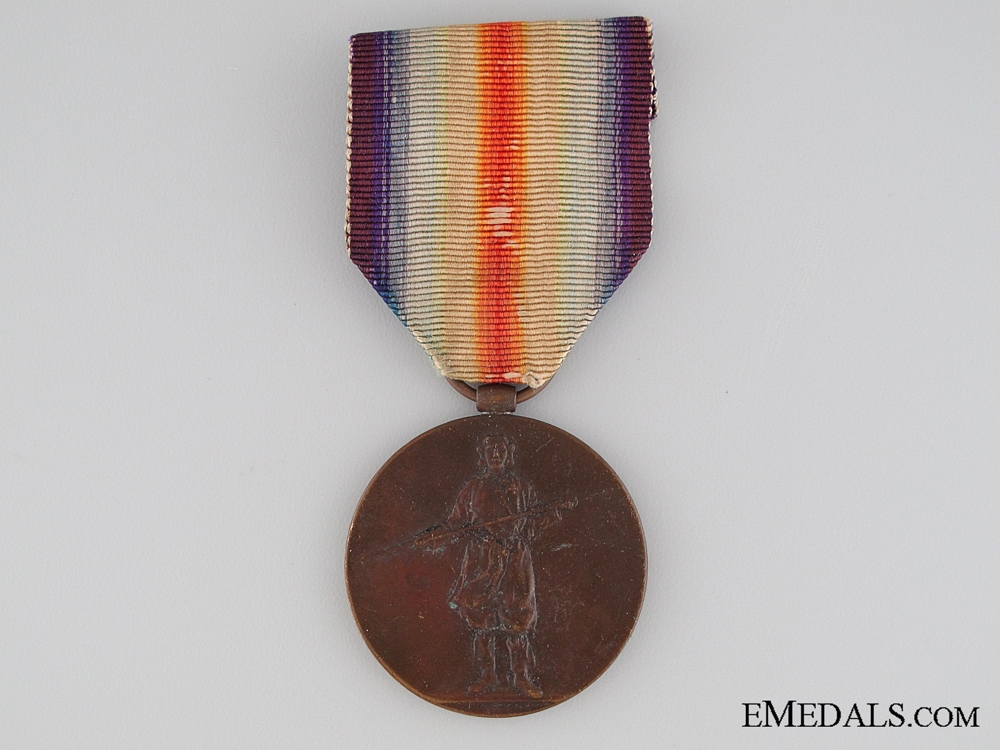 eMedals-Japanese WWI Victory Medal