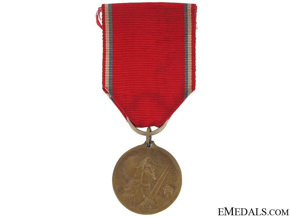 eMedals-Medal for Defence of Verdun 1916