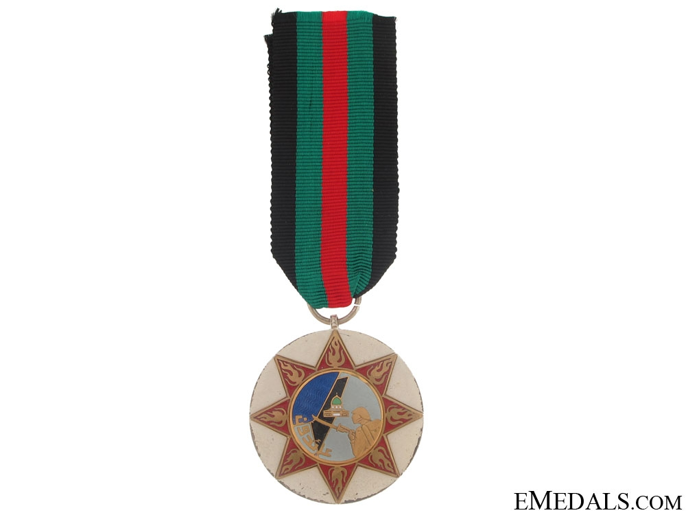 eMedals-Iraq, Medal for the Palestine War 1948-49